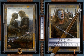 braveheart dvd cover،کاور braveheart