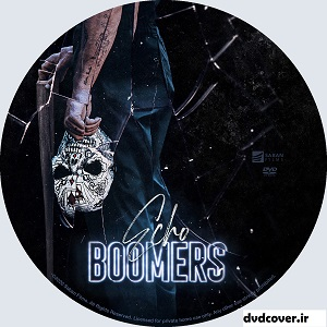 Echo Boomers 2020 dvd cover