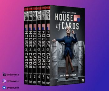 house of cards dvd cover،کاور house of cards