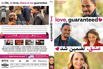 Love, Guaranteed dvd cover،