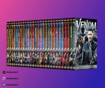 marvel dvd cover،کاور مارول